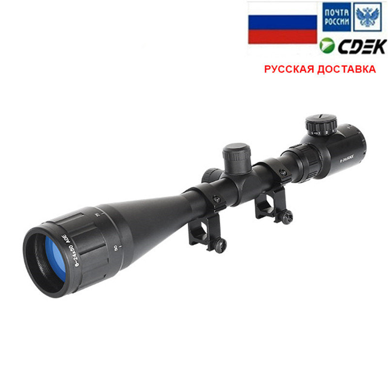 6-24X50 Tactical Riflescope AOE Red Green Illuminated Crosshair Gun Scope Optical Sight Scope Hunting Scope