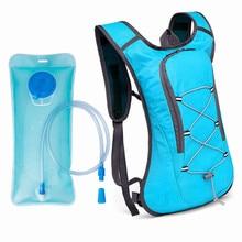 Сумка для воды на открытом воздухе, гидратационный рюкзак для женщин и мужчин, походная сумка для верховой езды, Беговая сумка, контейнер для мочевого пузыря, 2л светоотражаПредупреждение