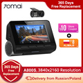 70mai A800S 4K Dash Cam 3840X2160 Resolution 4K Dash Camera Support GPS, Rear Camera Dual Vision, WiFi,A800 upgrade version