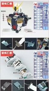 Image 5 - Kernenergie model Metalen Gemodificeerde onderdelen set voor Bandai MG 1/100 RX 93 Nu V Gundam Ver. Ka DJ037