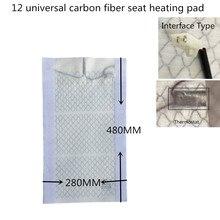 Auto sitz heizung pad carbon faser heizung innen kissen warme sitze matte teile gebaut in thermostat für universal auto 12 V