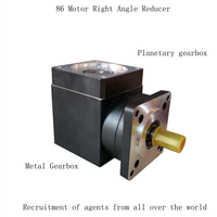 Stepper motor used NEMA 23 gear box right angle with different gear ratio