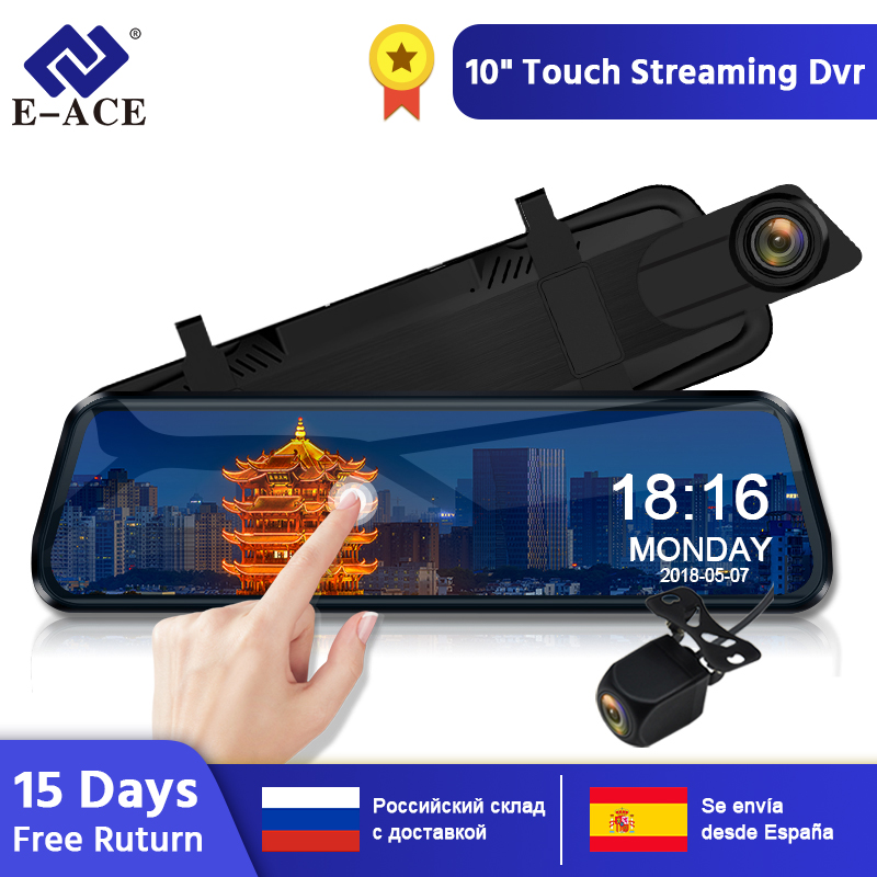 E-ACE Car Dvr Camera 10 Inch Streaming RearView Mirror Dash Cam FHD 1080P Auto Registrar Video Recorder With Rear View Camera