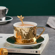 European luxury gold and silver embossed ceramic coffee cups and saucers Office milk scented tea golden coffee cups