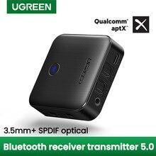 UGREEN بلوتوث 5.0 جهاز ريسيفر استقبال وإرسال APTX HD 2 في 1 محول الصوت اللاسلكية الرقمية البصرية TOSLINK 3.5 مللي متر AUX جاك للكمبيوتر التلفزيون