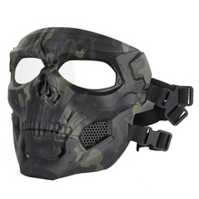 Arisoft Paintball Tactical Hunting Skull Mask Halloween Party Game Mask Outdoor Combat CS Shooting War Game Face Protective Mask
