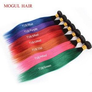 Image 3 - モーグル髪オンブル 1B 赤青緑紫ストレートヘア織りバンドルブラジル髪 1 個レミーヘアエクステ 12 26 インチ