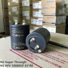 2pcs/lot Original Japanese Nichicon KG Super Through series fever capacitor audio aluminum electrolytic capacitor free shipping конденсатор nichicon kg super through 16v 4700uf