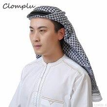 Clomplu Muslim Hats Islam Arabic India Prayer Saudi Arabia Jewish Islamic Clothing Men Adult Head Band Goods