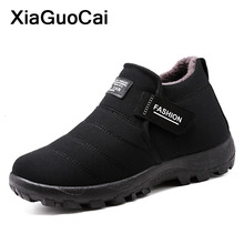 Winter Warm Men Snow Boots High Top Man Shoes With Fur Plush Cotton Male Ankle