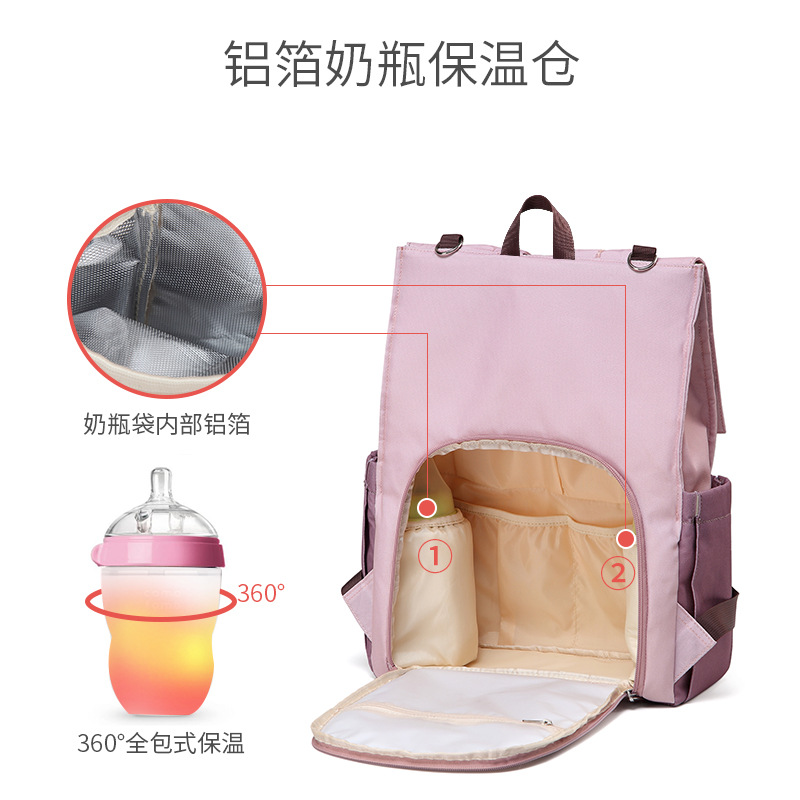 Heine 2019 New Style Fashion Korean-style Diaper Bag Backpack Multi-functional Lightweight Nursing Mommy Bag MOTHER'S Bag