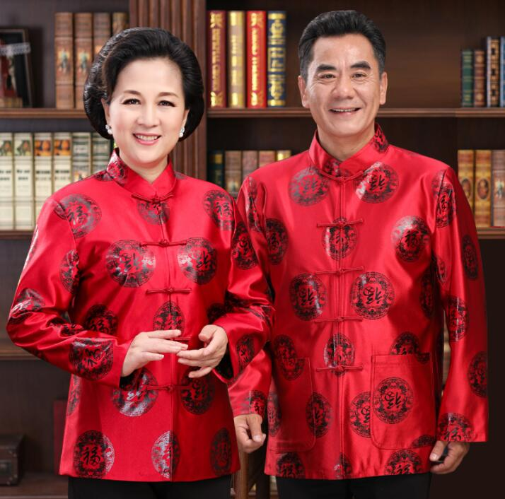 Spring Autumn Winter Couple Tang Suits Men Blazer Wine Red Masculino Slim Fit Casaco Jaqueta Masculina Coats Mens Jacket