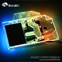 Bykski استخدام كتلة المياه ل MSI GeForce GTX 1660 Ti الألعاب X 6G/غطاء كامل النحاس المبرد كتلة/12 فولت RGB ضوء/5 فولت A-RGB ضوء