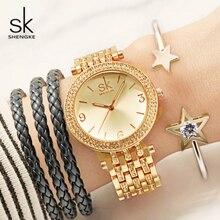 Shengke Watches Women Brand Luxury Quartz Watch Set Ladies Clock Relogio Feminino 2019 Watches with Bracelet Womens Day Gift