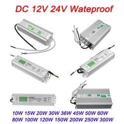 Водонепроницаемые светильник вые трансформаторы IP67, постоянный ток 12 В 24 В, источник питания, светодиодный драйвер для светодиодной ленты ...