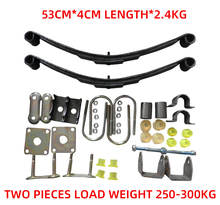 цена на Rear Axle Shock Absorber Electric Tricycle Trailer Spring Plate Steel Plate Bow Four-wheeled Vehicle Modified Spring Plate Set