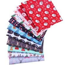 Швейные Скатерть ткани Рождество полиэстер хлопок стеганое одеяло
