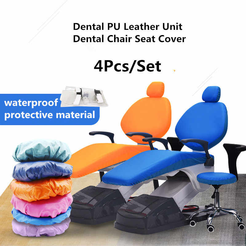 4pcs/set Dental PU Leather Unit Dental Chair Seat Cover Chair Cover Elastic Waterproof Protective Case Protector Dentista Lab