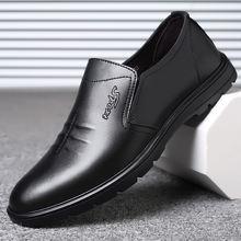 Мужские туфли оксфорды из натуральной кожи; Сезон осень весна;