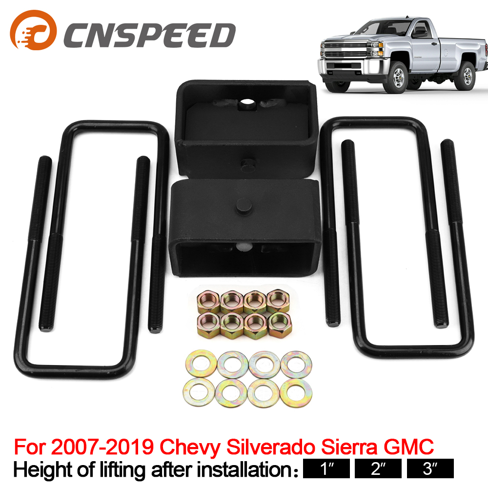 1 2 3 Rear Leveling lift kit for 2007-2019 Chevy Silverado Sierra GMC image