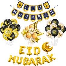 Bandera de Mubarak Eid, decoración de Ramadán Mubarak para el hogar, decoración de fiesta musulmana islámica, decoración de Ramadán y Eid AL Adha