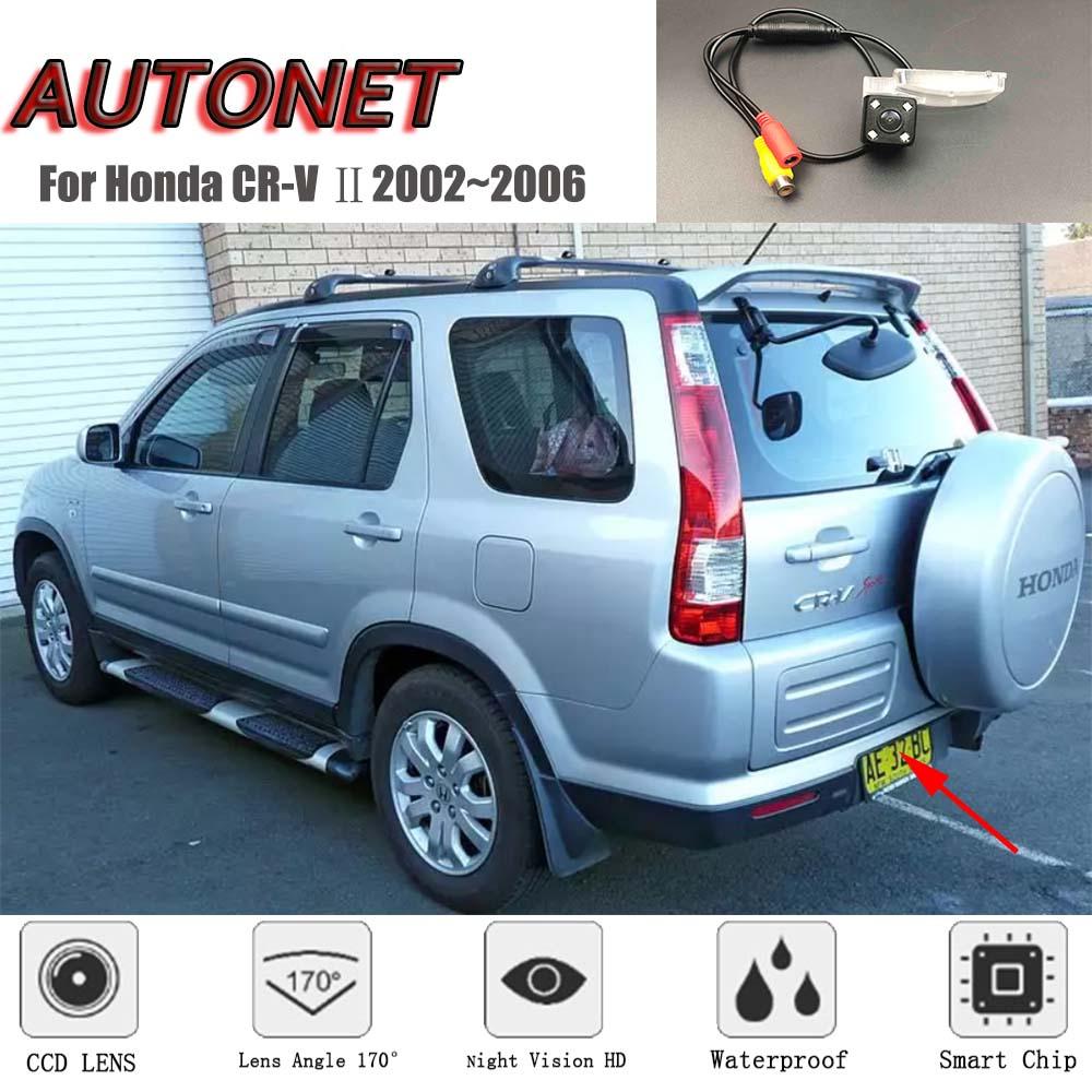 AUTONET HD Night Vision Backup Rear View Camera For Honda CR-V CRV Ⅱ 2002 2003 2004 2005 2006 CCD/license Plate Camera