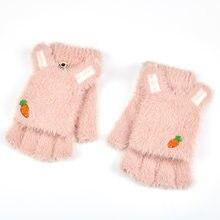 Mitaines d'hiver en fourrure de lapin pour femmes, gants de conduite chauds et doux, à rabat, demi-doigt, en peluche, dessin animé, oreilles de lapin, carotte, écran tactile, I39