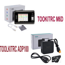 IN Stock ToolkitRC M6D 500w 15A DC Dual Channel Smart Charger Discharger Battery Balance for 1-6S Lipo LiHV Lion NiMh Pb Cell