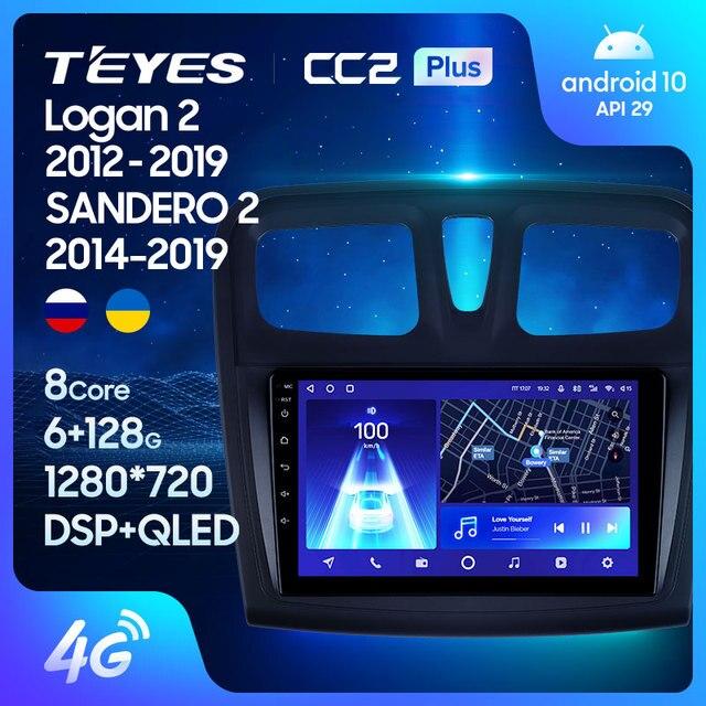 TEYES CC2L и CC2 Plus Штатная магнитола For Рено Логан 2 Сандеро 2 For Renault Logan 2 2012 - 2019 Sandero 2 2014 - 2019 до 6 + 128ГБ 16*2EQ + DSP 2DIN автомагнитола 2 DIN GPS мультимедиа автомобиля головное устройство 1