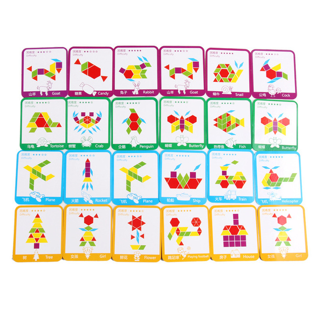 Hot Sale 155pcs Wooden Jigsaw Puzzle Board Set Colorful Baby  Educational Toys for Children Learning Developing Toy Y012 4