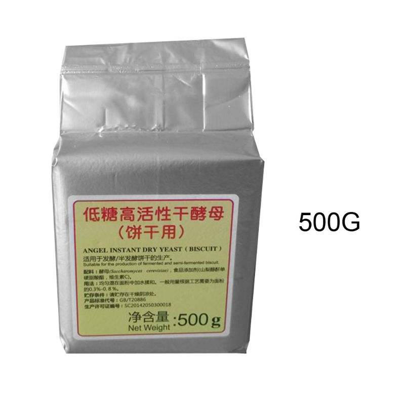 500g Bread Instant Yeast Active Dry Low Glucose Tolerance Baking Supplies