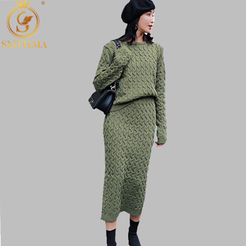 SMTHMA High Quality Elegance Korean Version Round Neck Loose Pullover Sweater+ Women Two-piece Skirt Suit