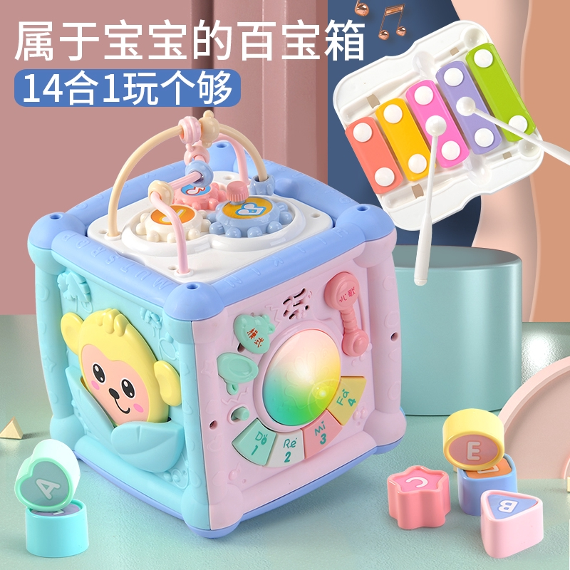 Cubic Game Machine Children's Intellectual Development Toys KnockPiano BuildingBlocks HandBeat DrumBeat Toy Abacus Phone Toy 612