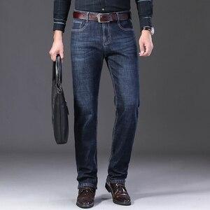 Image 2 - Мужские теплые джинсы от известного бренда jantour, теплые мягкие флисовые джинсы с флокировкой, Размеры 35 40, новинка 2019