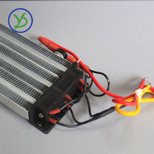 Image 5 - 2500W 220V AC DC Industrial heater PTC ceramic air heater Electric heater Insulated  330*76mm with thermostat protector