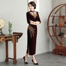Estilo de ouro veludo cheongsam retro melhorado prego grânulo longo casamento brinde grande tamanho sênior high end vendas diretas da fábrica