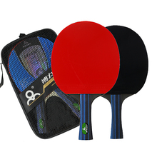 цена 2pcs/lot Table Tennis Bat table racket long short handle carbon blade rubber double face pimples in ping pong rackets with bag онлайн в 2017 году