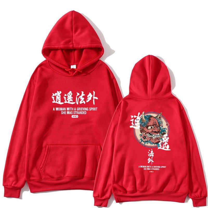 새로운 2019 패션 남자 까마귀 중국 스타일 슈퍼 스트리트 캐주얼 까마귀 봄 남성 셔츠 힙합 swearshirt