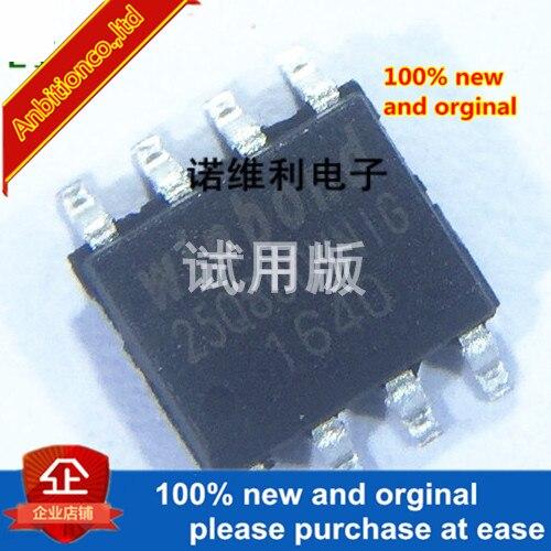 5pcs 100% New Original W25Q80DVSNIG SOP8 Silk-screen 25Q80DVSNIG In Stock