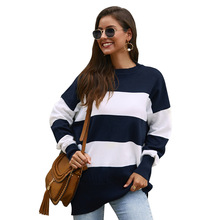 Chic fashion sweater sweater sweater autumn and winter sweater striped stitch stitching sweater sweater women sweater moe sweater
