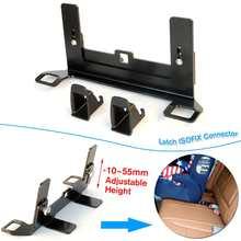 1pc universal aço trava isofix cinto conector interfaces de assento do carro suporte guia para assento de segurança infantil para suv & hatchback