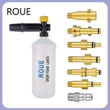Limpiador a presión de espuma de cañón ajustable para coche, limpiador de espuma para nieve, lanza, jabón de alta presión, generador de espuma, pulverizador