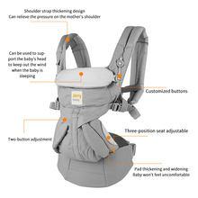 Egobaby omni portador de bebê multifunction respirável infantil portadores mochila carrinho criança do bebê sling envoltório suspensórios 360