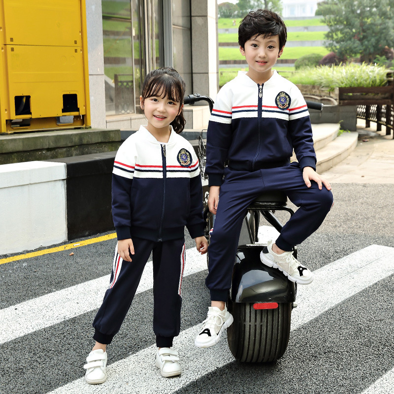 Junior High School Young STUDENT'S School Uniform Kindergarten Suit College Style Sports Set Men And Women Teachers Students Gro