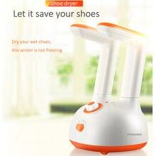 Домашняя Выдвижная сушильная машина для обуви Бесшумная быстросохнущая сушилка для обуви 6-gear/30-180 мин синхронизация 220 В 150 Вт ZLGX-01