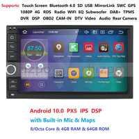 Latest Android 10.0 Octa Core 4G RAM 64G ROM DSP Universal Double 2 Din Car Multimedia Player GPS Navigator Autoradio DAB+ OBD2