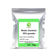 цена на High quality Horseshoe charm,Water chestnut extract 99%powder 1pc Nutrition festival top supplement protein Lower blood pressure