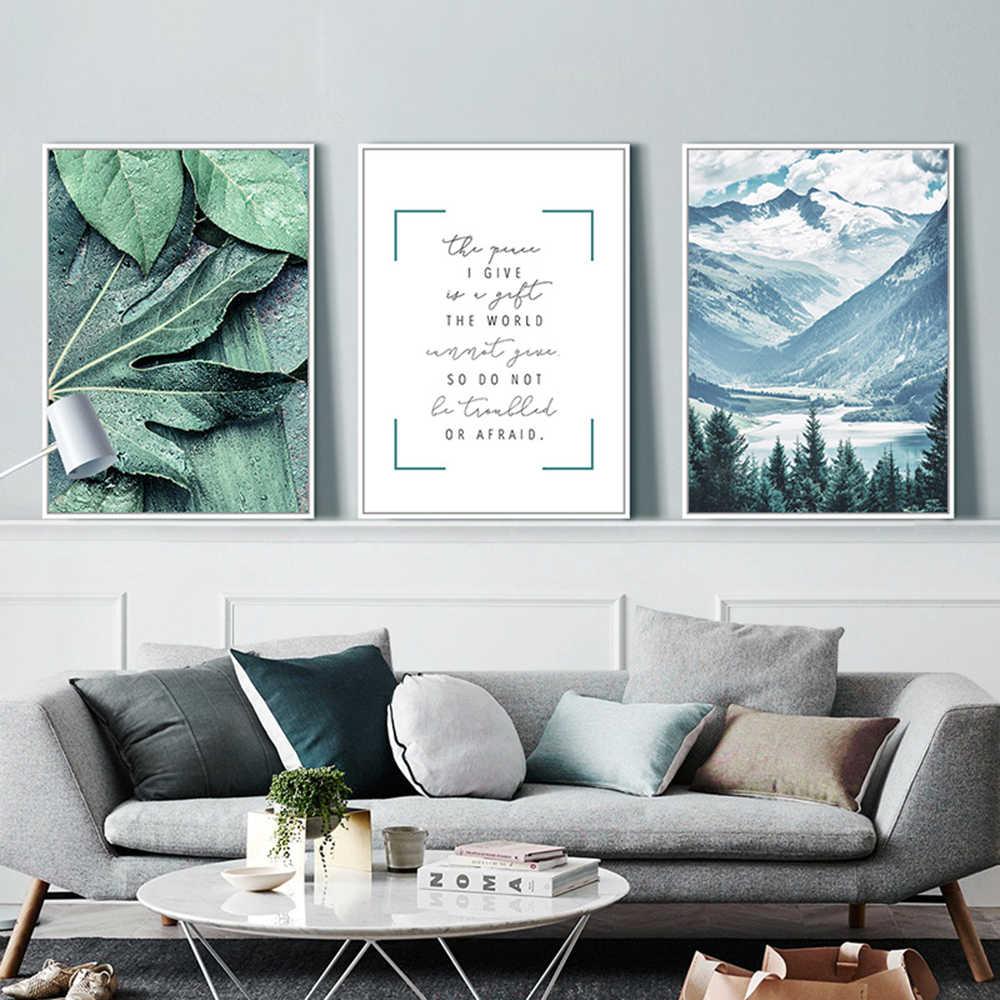 Распечатка постеров для картин