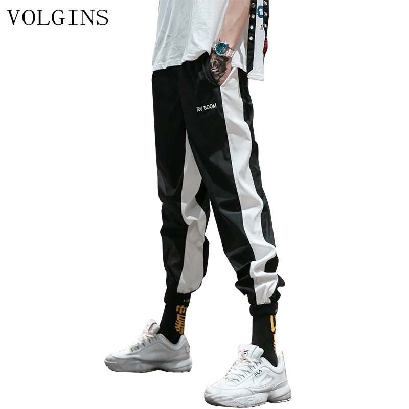 Streetwear 2020 Sweatpants Men Women Casual Black White Striped Fashion Men Pants Hip Hop Pants Harem Pants Trousers For Male