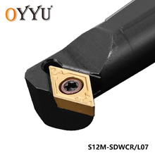OYYU S12M-SDWCR07 S12M-SDWCL07 S12M SDWCR SDWCL Turning Tool Holder Lathe Tools Cutter Carbide Inserts DCMT070204 CNC Boring Bar